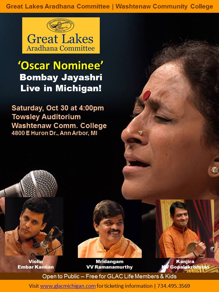 BombayJayashri-AnnArbor-MI-Oct2016