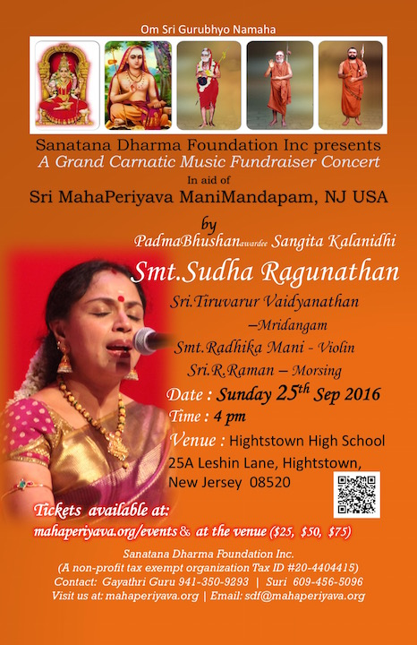 SudhaRaghunathan-NewJersey-Sept2016