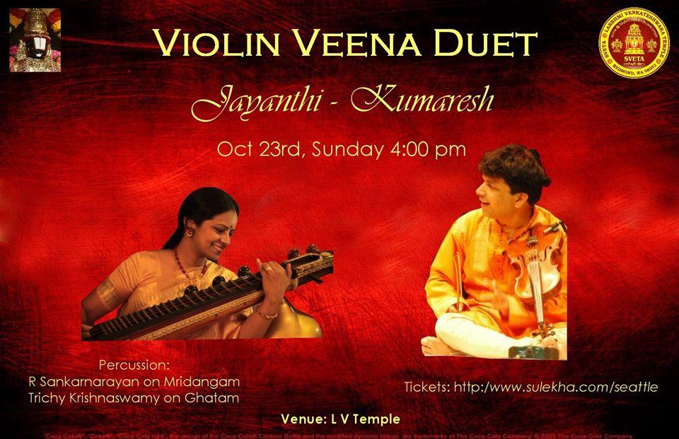 veena-violin-jayanthi-kumaresh-redmond-wa-oct2016