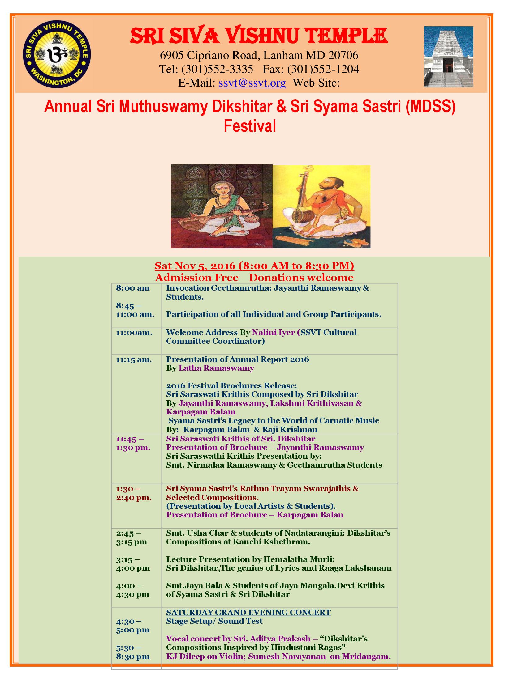 dikshitar-syamasastri-mdss-festival-flyer-lanham-md-nov2016