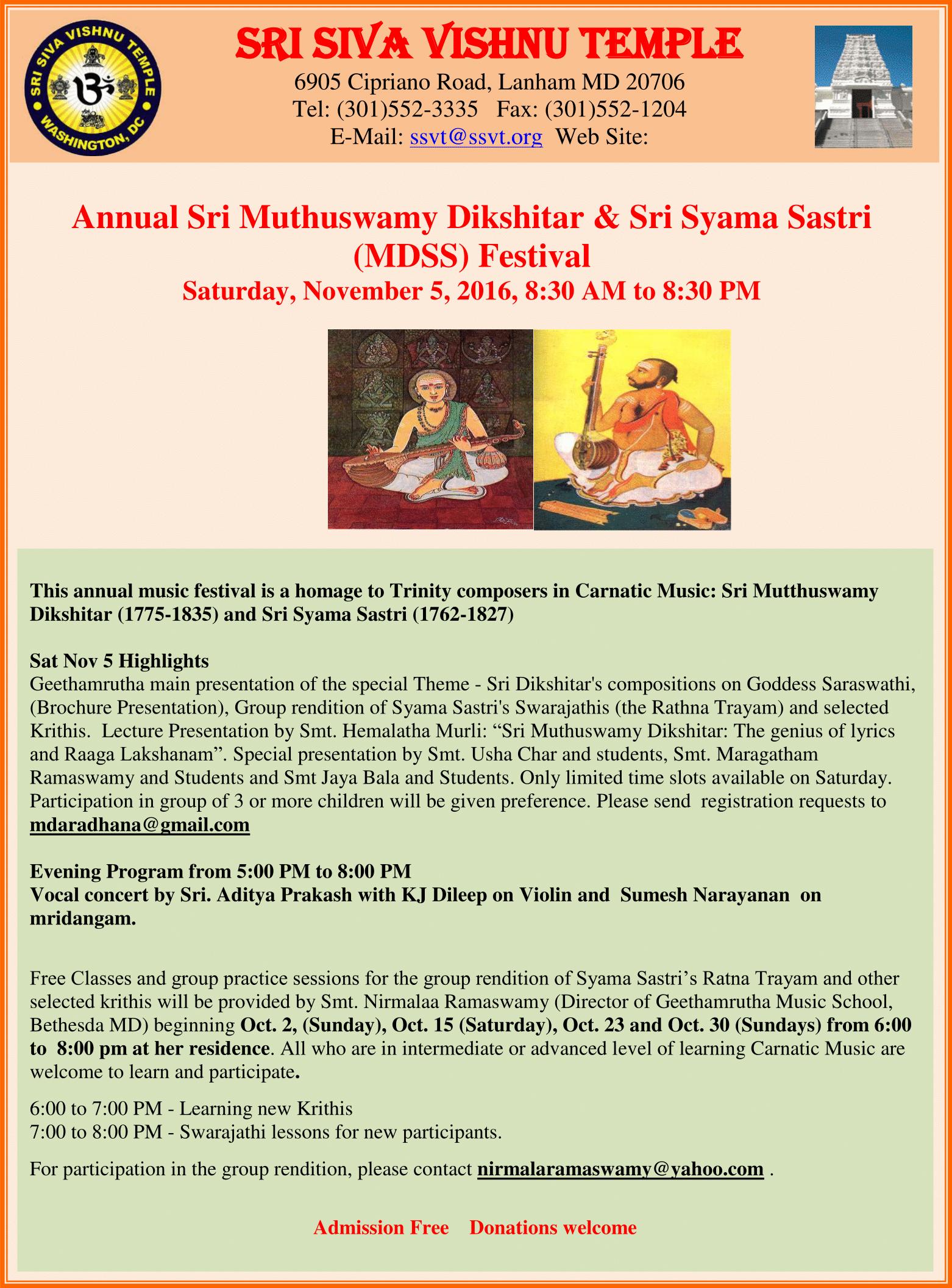 muthuswamydikshitar-syamasastry-festival-ssvt-lanham-md-nov2016