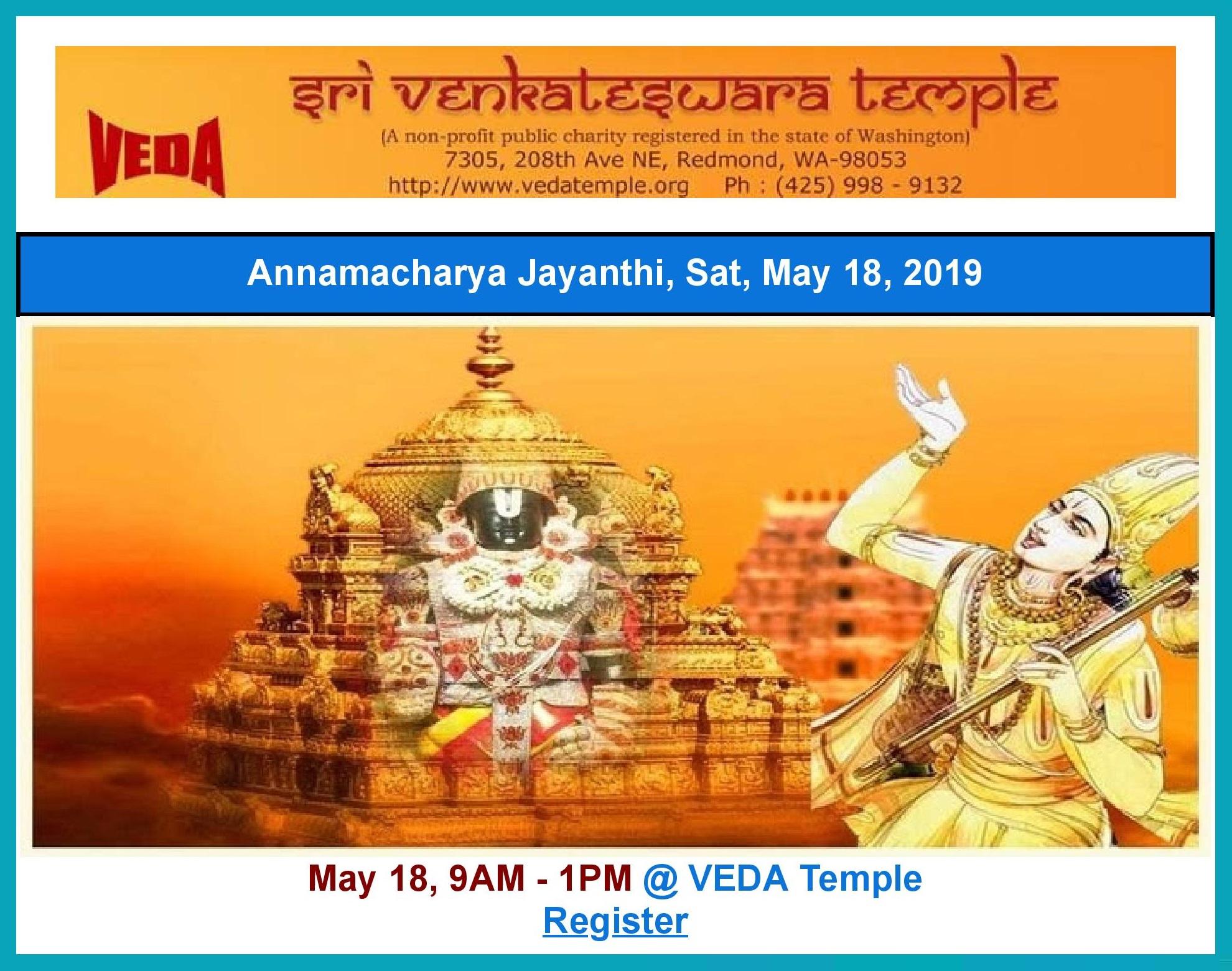 VEDA Temple Seattle Annamacharya Jayanthi 2019 | Carnatic America