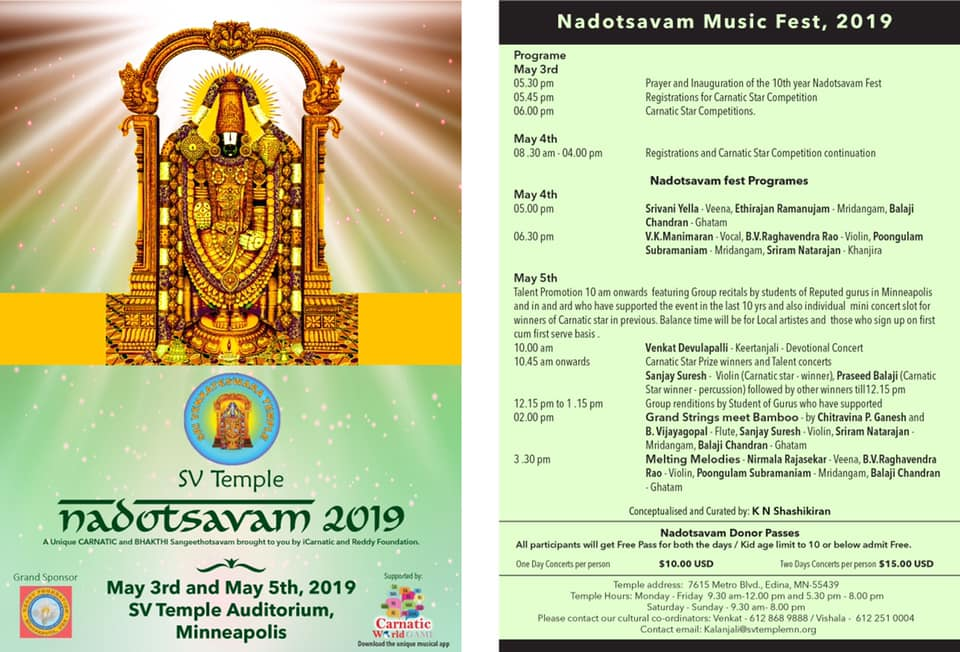 SV Temple Minneapolis Nadotsavam 2019 | Carnatic America