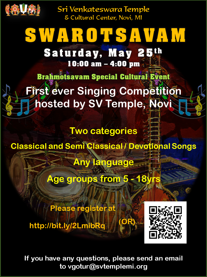 Swarotsavam Singing Competition | Carnatic America