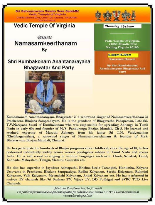 Namasankeerthanam by Kumbakonam Ananthanarayana Bhagavatar